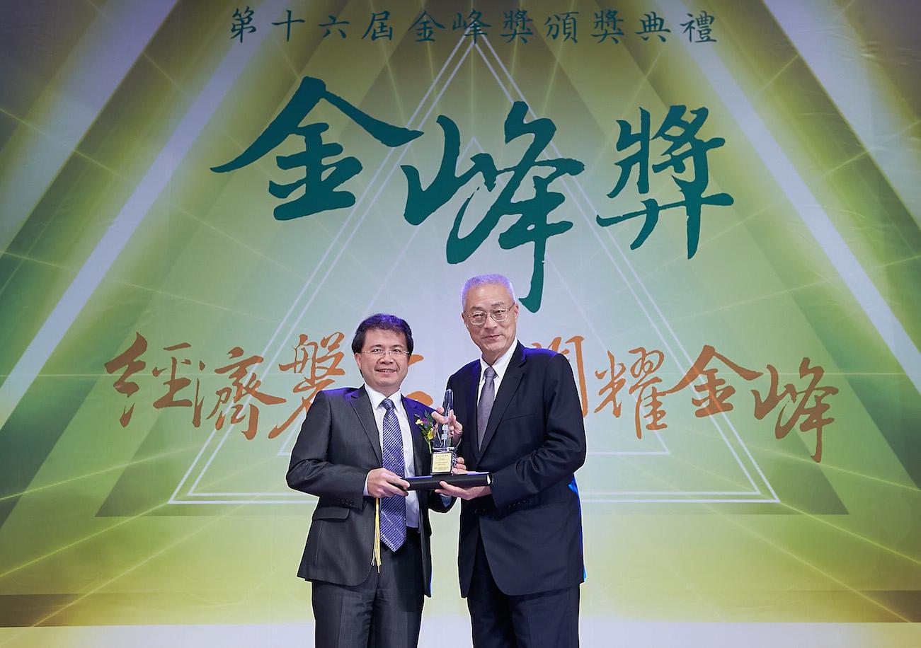 皇輝科技榮獲第十六屆金峰獎傑出企業傑出領導人殊榮