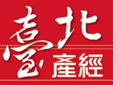 2017/05/03 皇輝科技執行長張智強受訪、分享名家觀點「智慧城市再升級 開放平臺促創新」、刊登於台北市政府「台北產經」網站