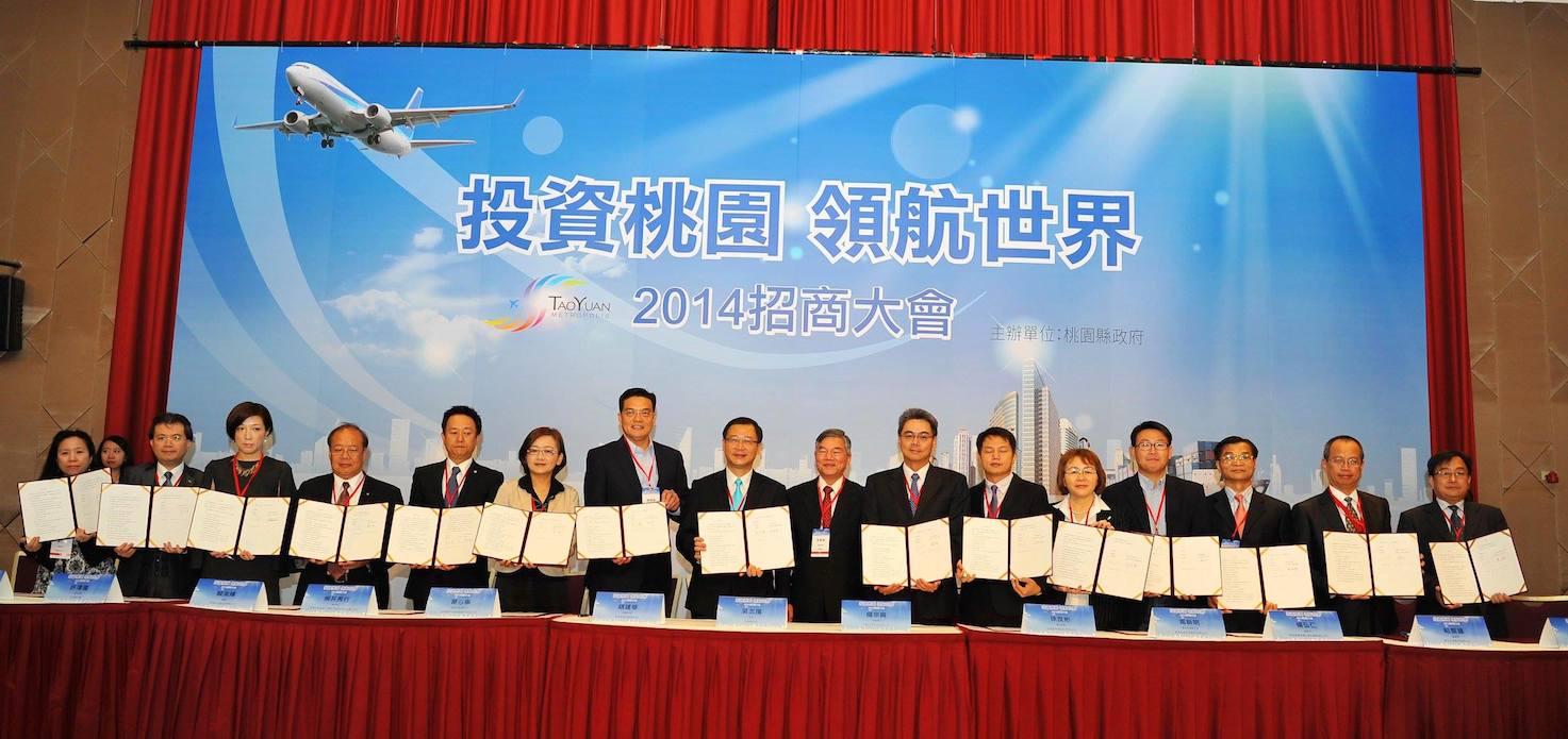 皇輝科技於10月23日在經濟部的見證下與桃園縣吳志揚縣長簽署投資合作意向書(LOI)