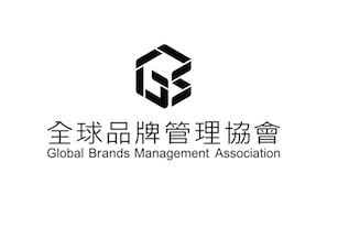 2019/03/29 受邀出席全球品牌管理協會和安永聯合會計師事務所共同舉辦之「2019智慧城市產業A-Team論壇」、擔任演講人