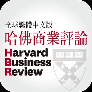哈佛商業評論雜誌HBR聯合專訪科技部人文司長 洪世章、皇輝科技執行長 張智強