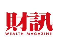 2020/12月:皇輝科技張智強執行長受邀出席台灣智慧城市發展協會與財訊合辦的「智慧城市年度論壇」,就智慧城市不同面向進行專業演講。