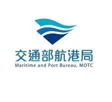2020/8月:參與交通部航港局「智慧航安資訊平臺系統暨海事中心建置案」投標,並成功得標。