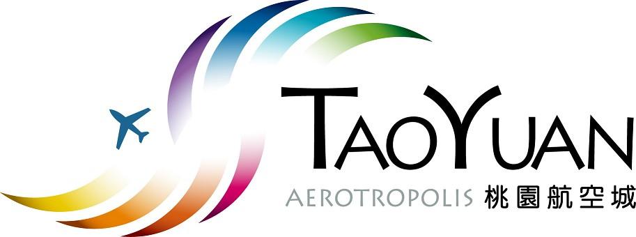 皇輝科技與12家國內外知名企業,共同簽署「桃園航空城策略夥伴」意向書
